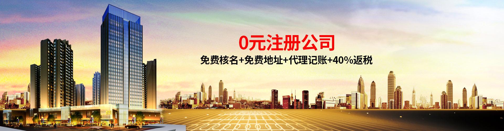 「上海注銷公司」詳解上海公司注銷流程